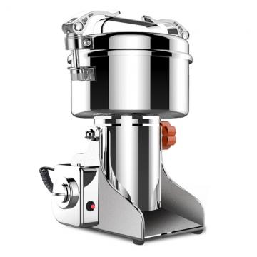 Anon Automatic Commerical Pepper Soybean Grinding Machine Coffee Bean Grinder