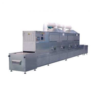Closed Intelligent Microwave Digestion/Extraction System
