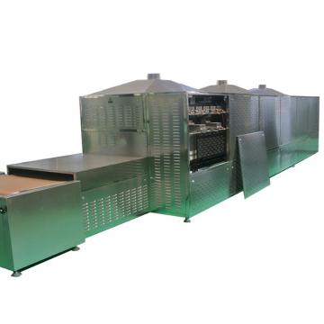 Food Snowflake Salt Plate Continucal Drying Equipment