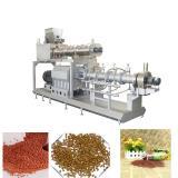 Floating Fish Food Machine / Floating Fish Feed Pellet Machine Price